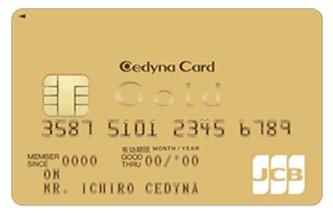 セディナゴールドカードの入会はポイントサイトがお得!9,000円相当の特典ありで初年度年会費無料!<モッピー>