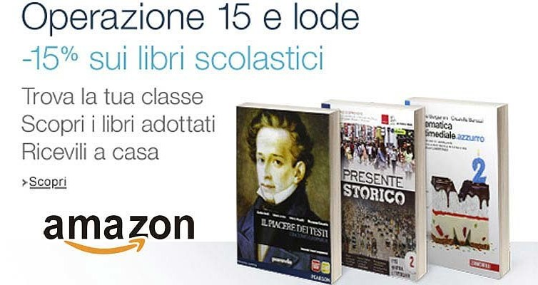 Libri scuola Amazon