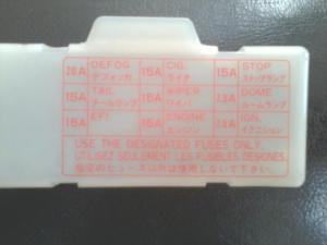 Need picture of interior fusebox cover for 86 truck  Pirate4x4Com : 4x4 and OffRoad Forum