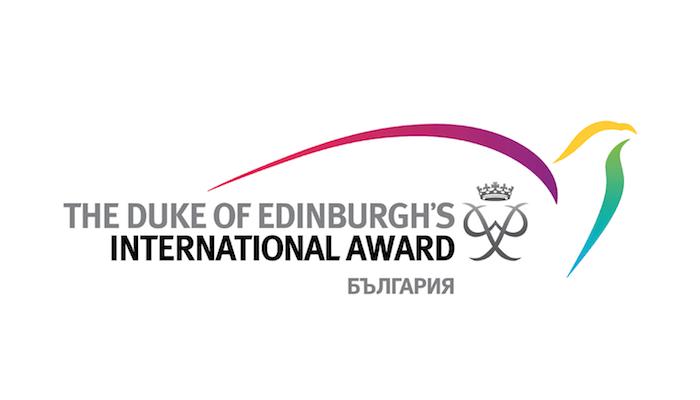 Международна награда на херцога на Единбург – България