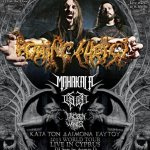 Rotting Christ Live in Cyprus