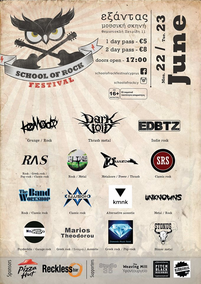 School of Rock Festival 2015