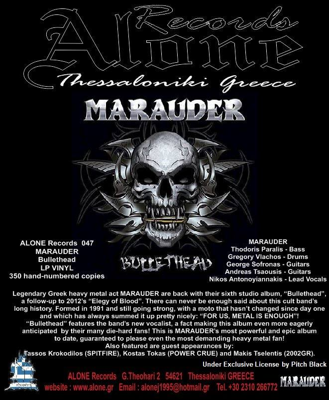 Marauder_vinyl