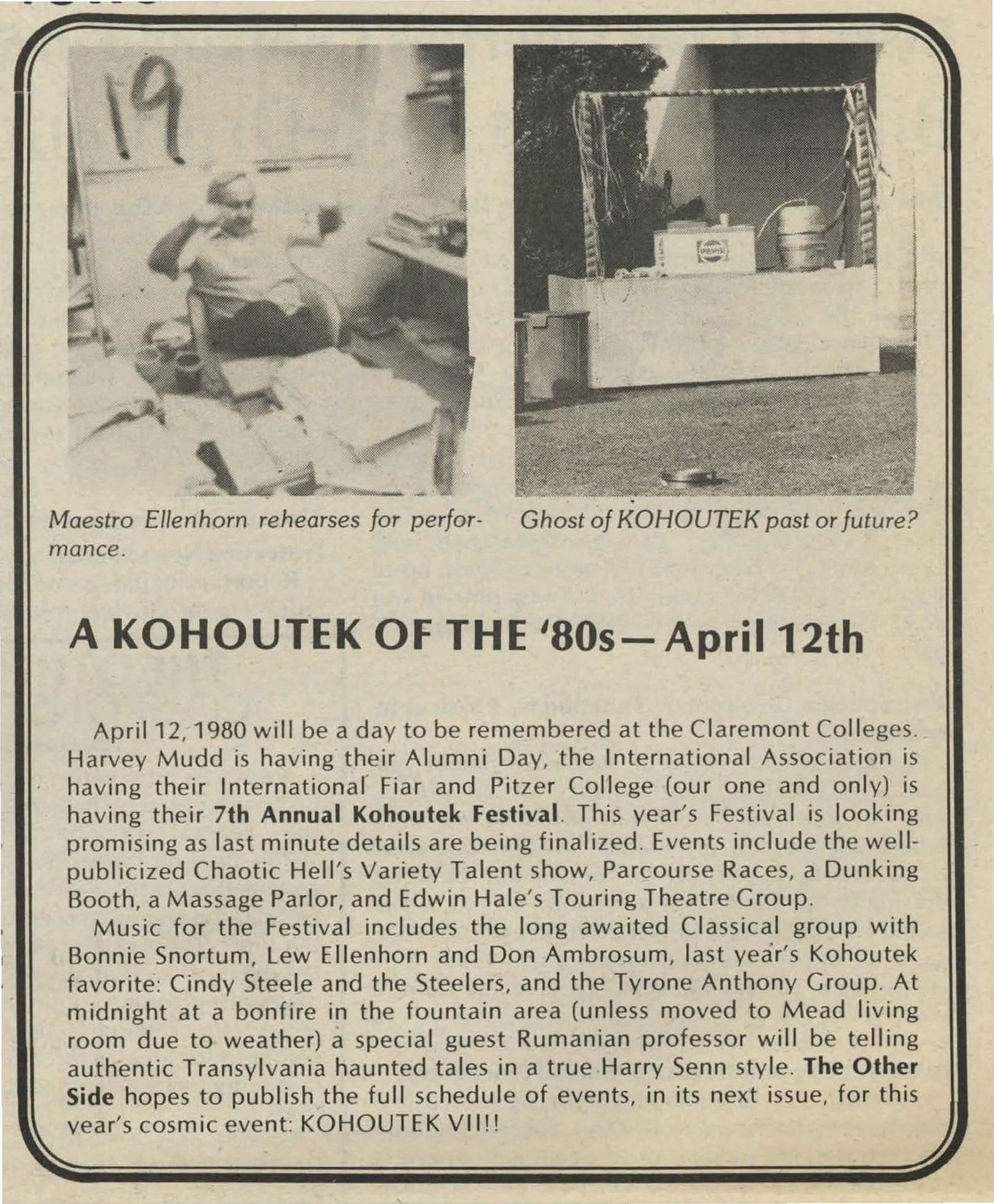 Kohoutek 1980 - Faculty member Lew Ellenhorn