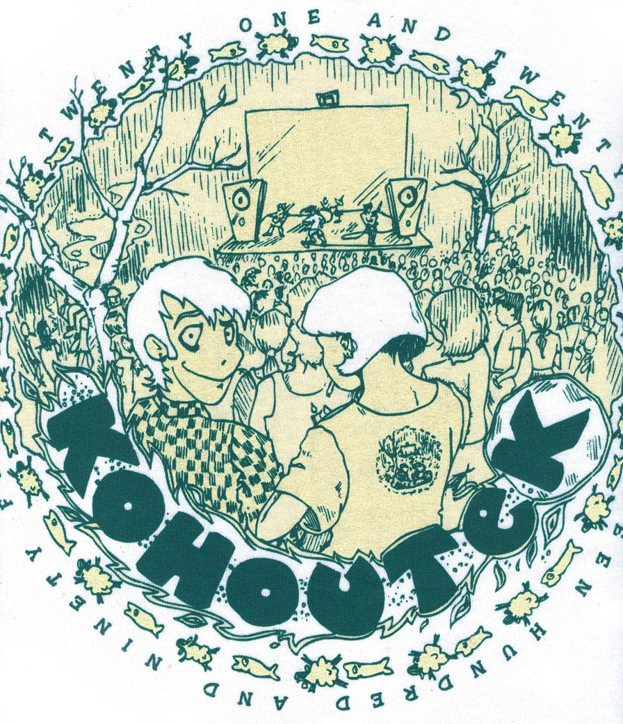kohoutek 1995 tshirt