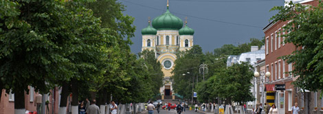 Fuente: www.gorod-gatchina.ru
