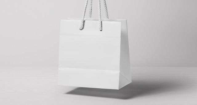 Psd Gravity Paper Bag Mockup Psd Mock Up Templates Pixeden