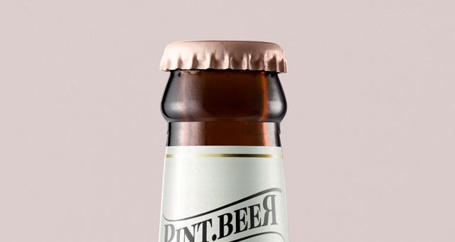 Amber Psd Beer Bottle Mockup Psd Mock Up Templates Pixeden