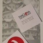 Ristorante Nagoya