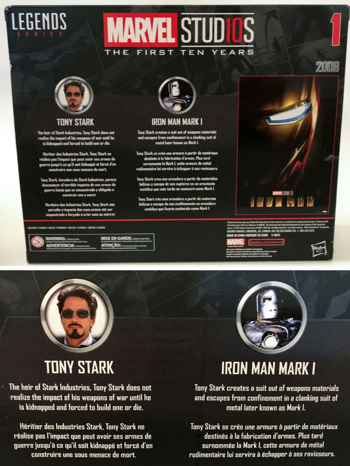 Back Of Marvel Studios Box.