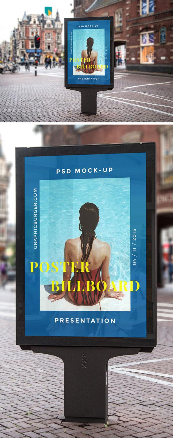 Street Billboard PSD MockUp #2