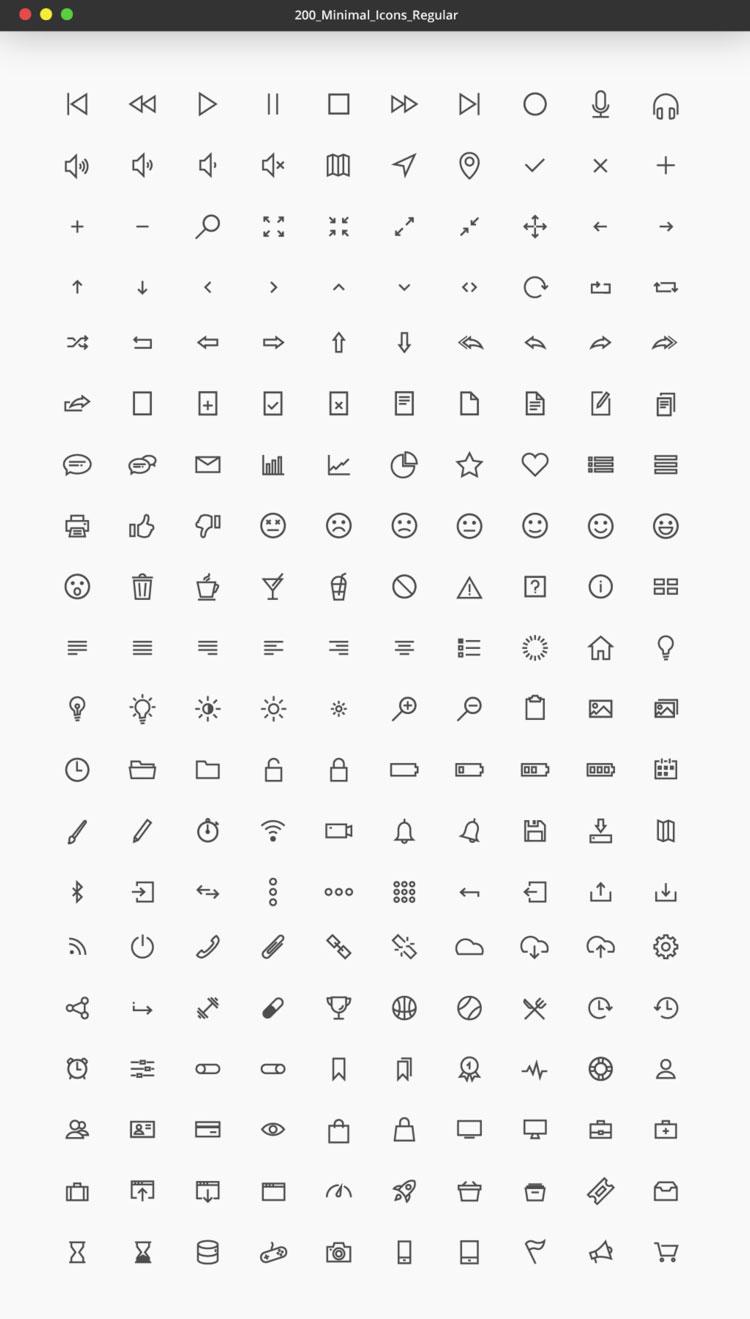 200 Free Minimal Vector UI Icons | Pixlov