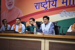 BJP Workshop