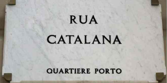 """La pizza """"Mastunnicola"""" è nata nel 1490 a Rua Catalana Napoli – Quartiere Porto –"""