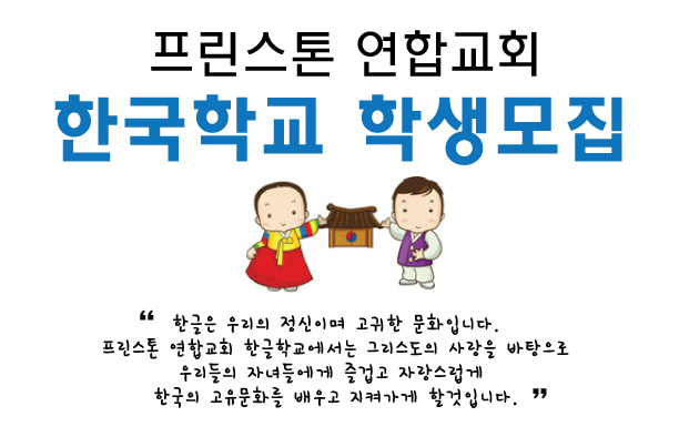 Korean_school_poster_2015_ad_design_only