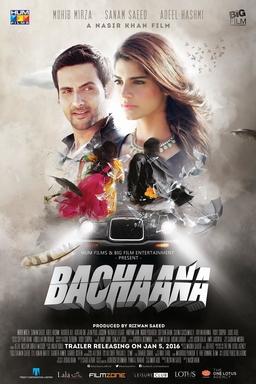 Bachaana Pakistani Movie Poster