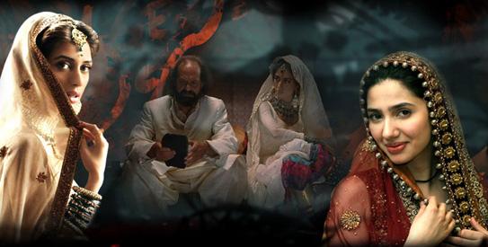 Bol 2011 Pakistani Movie screenshot