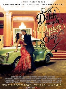 dekh magar pyaar se Pakistani Movie Poster