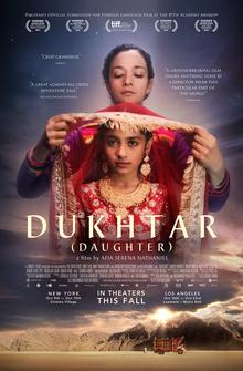 dukhtar Pakistani Movie Poster