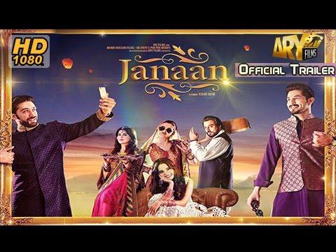 Janaan 2016 Pakistani Movie screenshot