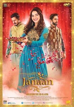 janaan Pakistani Movie Poster