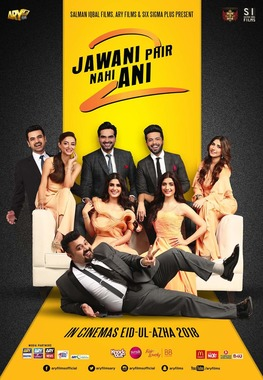 Jawani Phir nahi ani 2 Pakistani Movie Poster