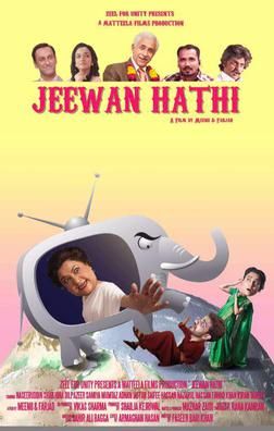 Jeewan Hathi Pakistani Movie Poster