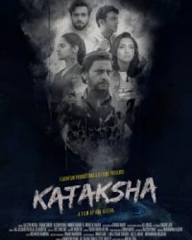 Kataksha Pakistani Movie Poster