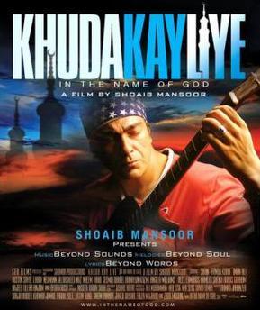 Khuda kay liye Pakistani Movie Poster