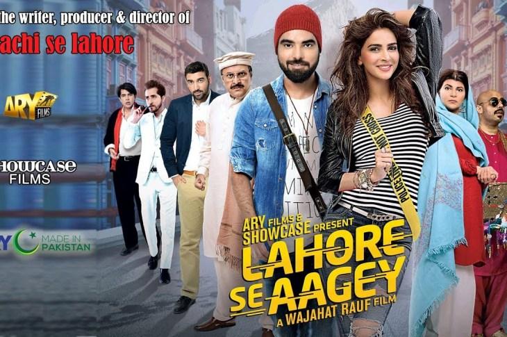 Lahore se Aagey 2016 Pakistani Movie Poster