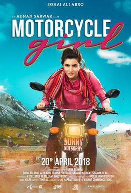 motorcycle girl pakistani movie poster
