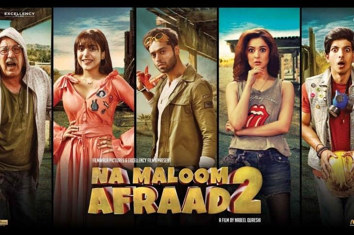 Na Maloom Afraad 2 2017 Pakistani Movie Poster