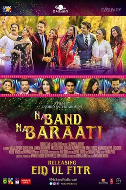 na band na baraati pakistani movie poster