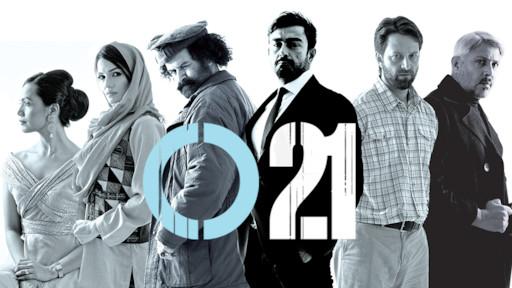 O21 2014 Pakistani Movie Poster