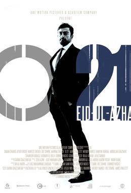 operation o21 pakistani movie poster