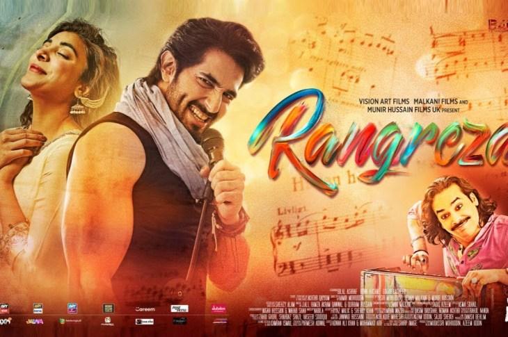 Rangreza 2017 Pakistani Movie Poster