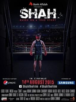 shah pakistani movie poster