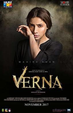 verna pakistani movie poster