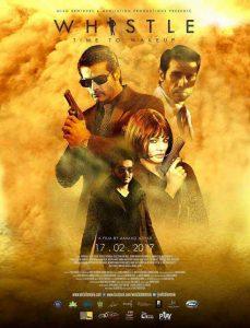 whistle pakistani movie poster