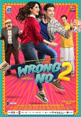 wrong no 2 pakistani movie poster