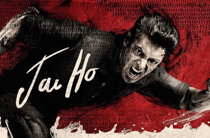 Jai Ho indian Movie Screenshot