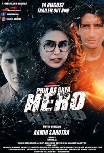 Phir Aa Gaya Hero 2020
