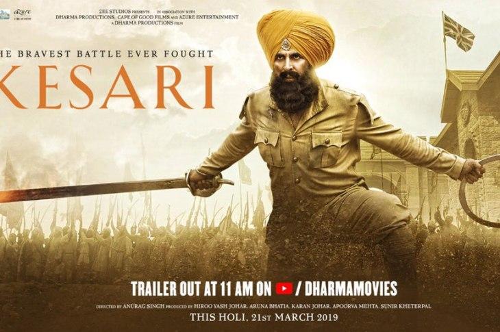 Kesari indian Movie Screenshot
