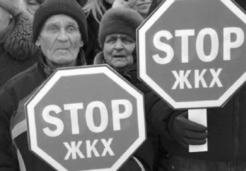 https://i2.wp.com/www.pkokprf.ru/pravda_primorya/pravda_prim_543.files/image006.jpg