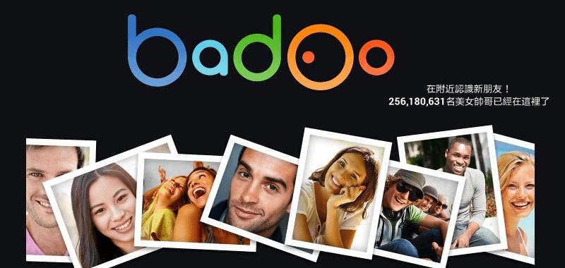 Badoo123