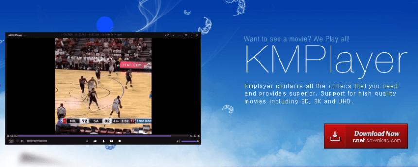 KMPlayer中文繁體下載