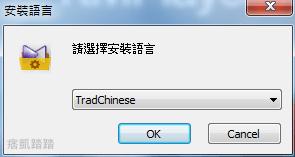 KMPlayer中文繁體下載1