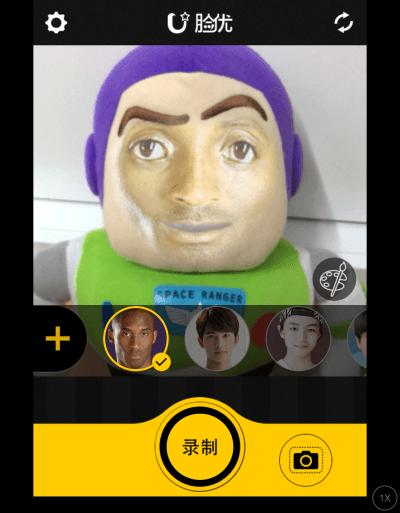 臉優App教學4