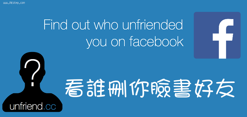who delete me facebook chrome