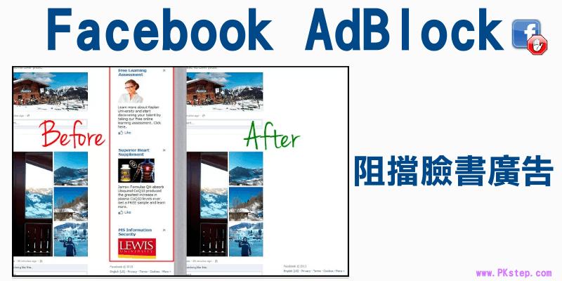 Facebook AdBlock chrome